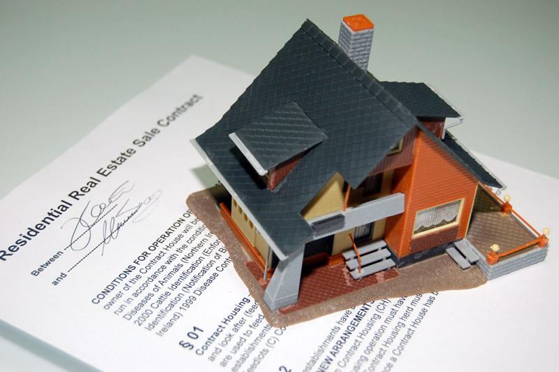 Договор на недвижимость